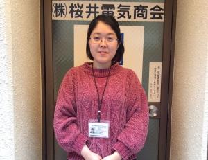 サクライでんきのウェブ担当:桜井芳枝