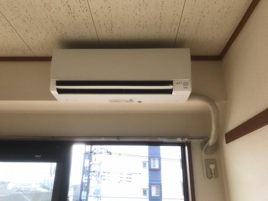 管理物件のエアコン取り付け工事